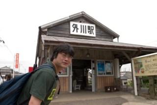 アニメ『鉄子の旅』