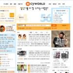 Cyworldの登録方法2008