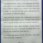 ソウルの地下鉄運賃値上げ
