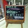 新幹線の車窓ナイト2