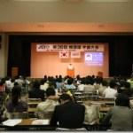 第36回韓国語弁論大会