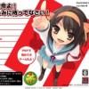 PSP「涼宮ハルヒの約束」