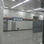 刻々変わる、ソウルの地下鉄