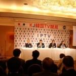 日本初のIPテレビ、らしい