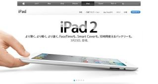 【3月3日】iPad2発表他