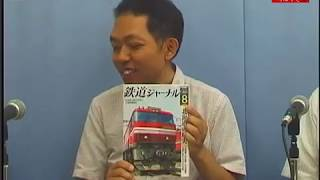 鉄道ジャーナル「長野電鉄屋代線」