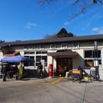 明知鉄道岩村駅の焼肉店