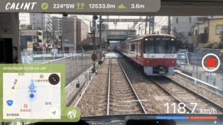 GPS情報とともに動画を撮影できる「CALINT」