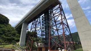 【鳥取】念願かなって余部橋梁