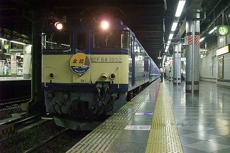 Dscf2044