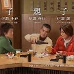 伊調馨の『家族』~結婚を考えた韓国人選手…姉・千春は現役引退