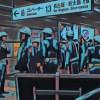 新幹線殺傷事件 被害者の『家族』~38歳会社員男性、妻や子供は…?