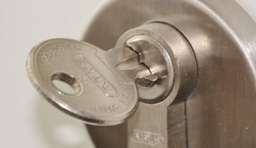 鍵穴から鍵が抜けないときに試してほしい鍵を抜くための4つの方法