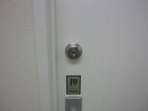 20111023高砂鍵屋