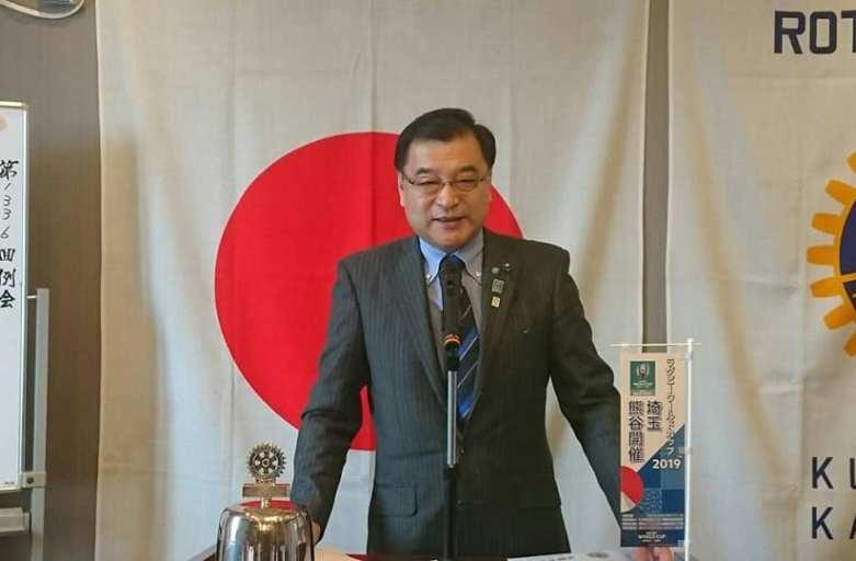 埼玉県議会第120代議長・小林哲也さまに卓話
