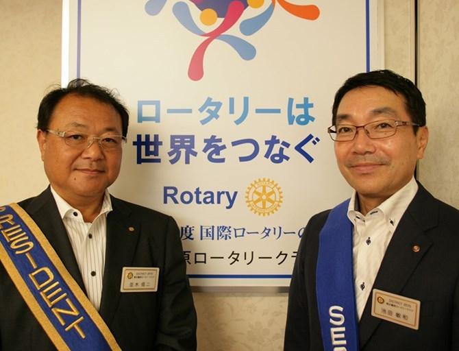 並木会長/池田幹事の年度がスタート