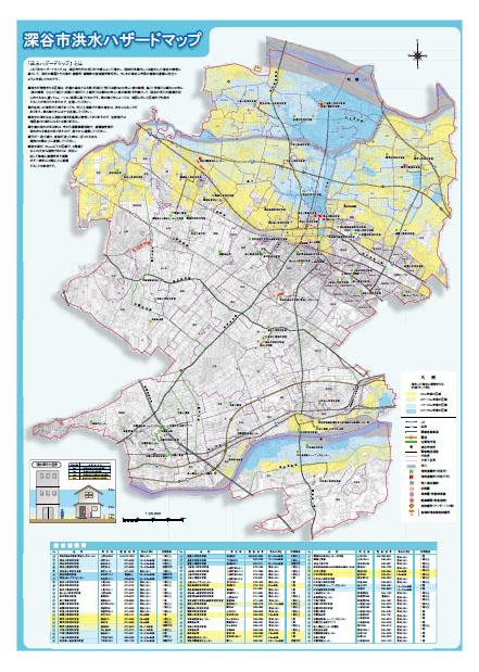 市 マップ 桶川 ハザード 県内市町村地震ハザードマップ