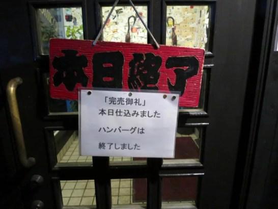 s-tsurusho12