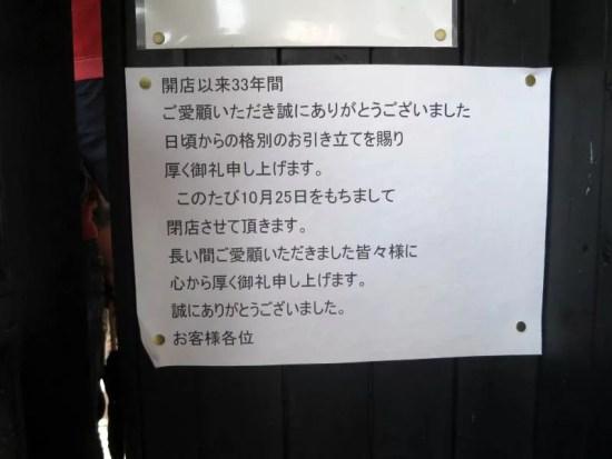 tsurusho03