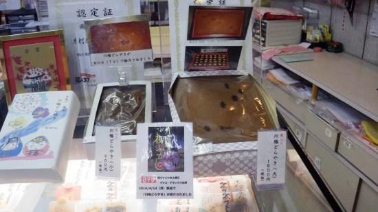 kimuraya0111