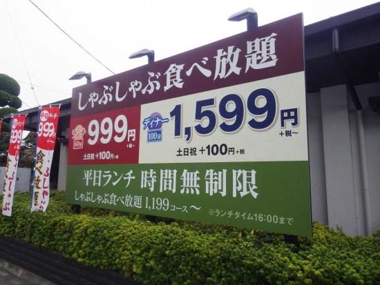 s-syabuyou02