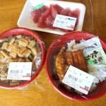 熊谷市佐谷田 熊谷食品卸売市場内「市場食堂」のうな丼と穴子丼とまぐろ切り落とし(テイクアウト)