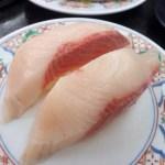 茨城県ひたちなか市湊本町「市場寿司」の回転寿司