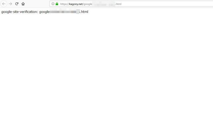 HTMLファイルが正しくアップロードされている場合のブラウザ表示