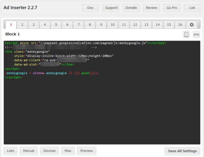 WordPressのプラグイン「Ad Inserter」で広告コードの挿入作業を効率化できる