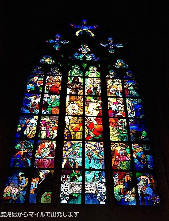 プラハ 聖ヴィート大聖堂