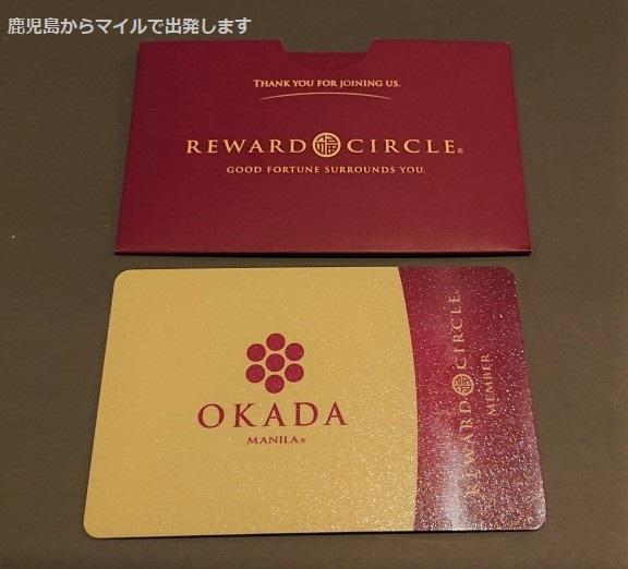 オカダマニラ メンバーズカード