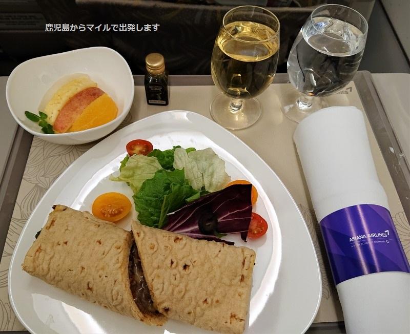 アシアナ航空 ビジネス 機内食