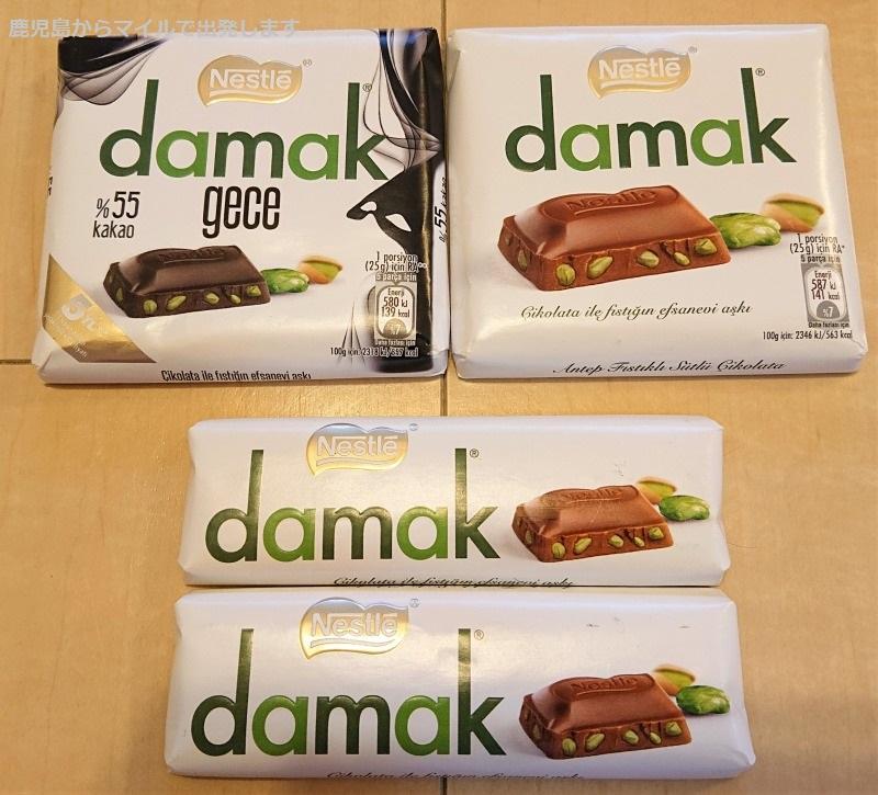 イスタンブール お土産 チョコ