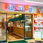 鹿児島空港で喫煙可の飲食店1F