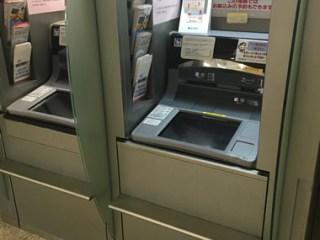 鹿児島銀行のATM