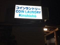 錦糸町コインランドリー1