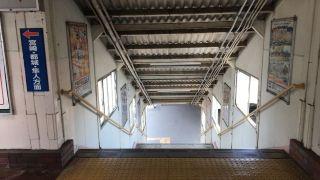 JR鹿児島駅の風景