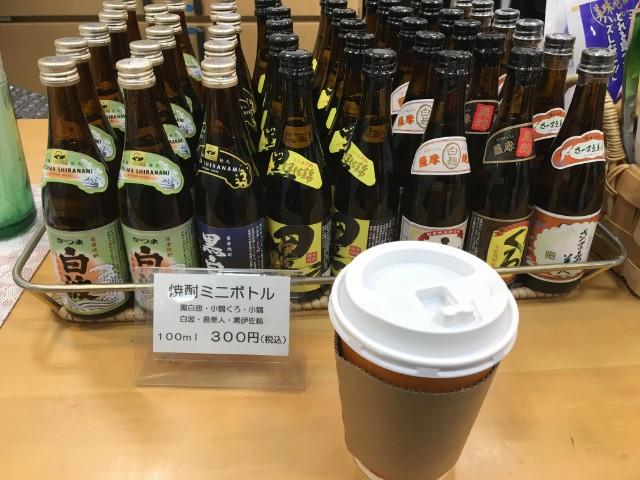 鹿児島中央駅新幹線構内の焼酎バーにはミニボトルも売っています。