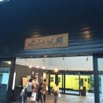 JR九州の列車は実はWifiサービスがある列車があります。九州新幹線もWifiサービスはありませんが、観光列車の特急ゆふいんの森号です!