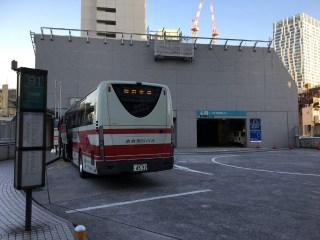 羽田空港行きの渋谷発のリムジンバスです。