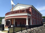 Satsuma Student Museum, Ichikikushikino City