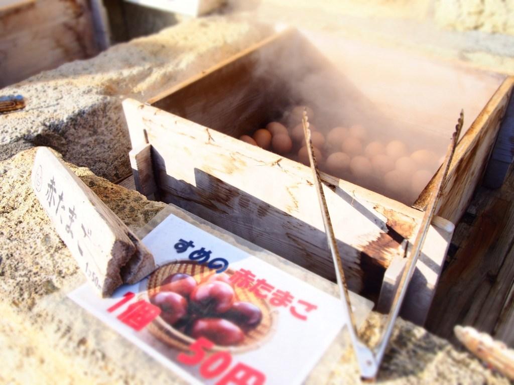 sume of sayuri