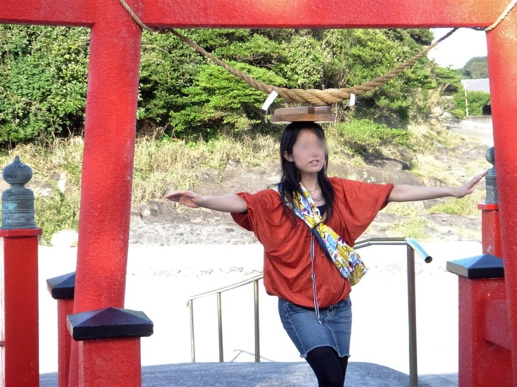 start from shrine gate