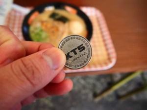 ラーメン王決定戦のコイン