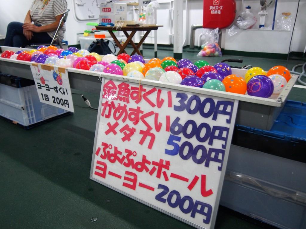 桜島納涼観光船の移動販売車コーナー