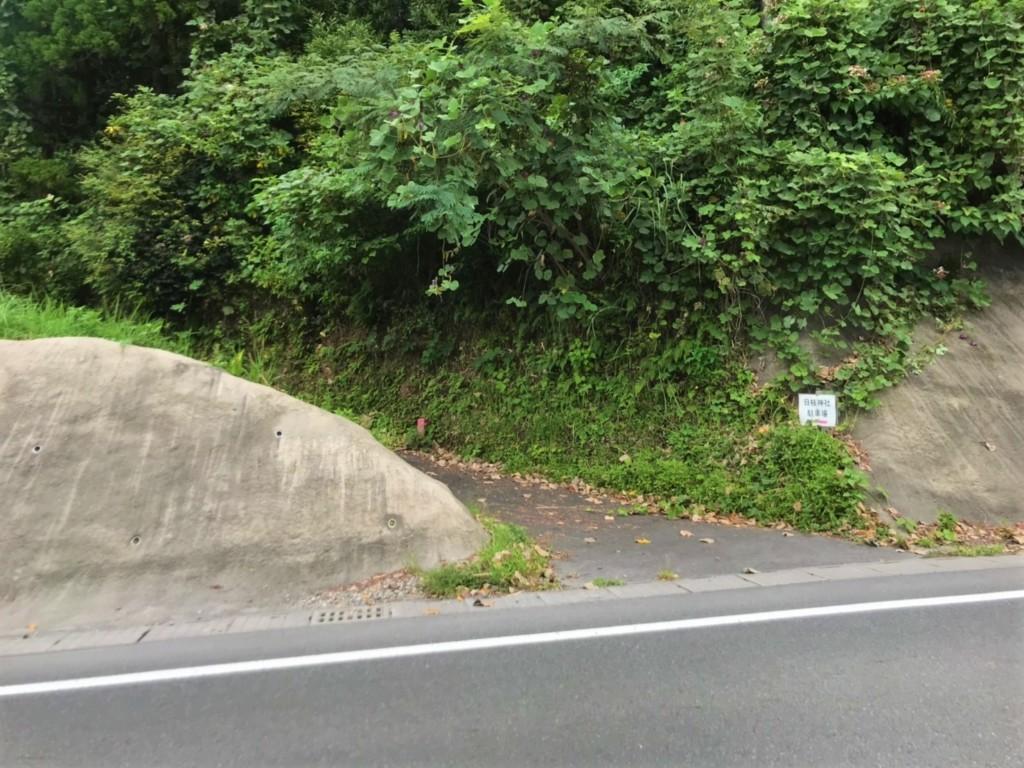 日枝神社(鹿児島市吉野)