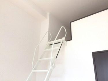 レオパレスのロフトを上手に活用!収納や寝室のスペースに!