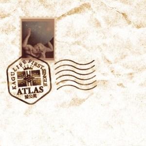ATLAS/蒲公英