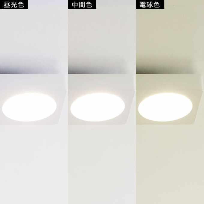 シーリングライトの調光機能