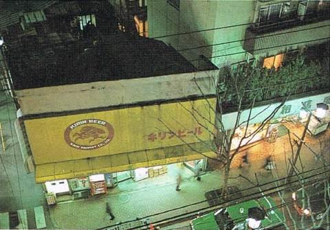 神楽坂の万長酒店